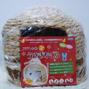 kawaichigura01