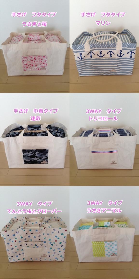 usaoyabun060401